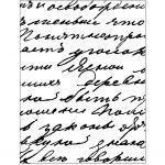 Prægeskabelon, str. 11x14 cm, tykkelse 2 mm, ord, 1stk.